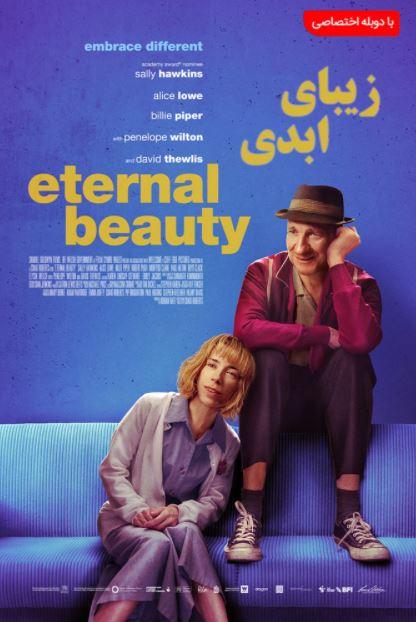 دانلود فیلم زیبای ابدی دوبله فارسی Eternal Beauty 2020