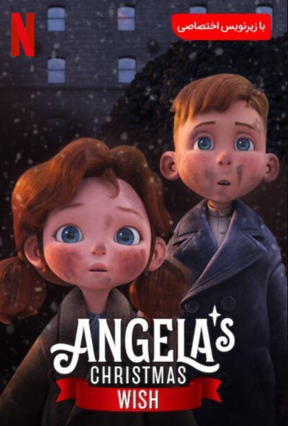 دانلود انیمیشن Angela's Christmas Wish 2020