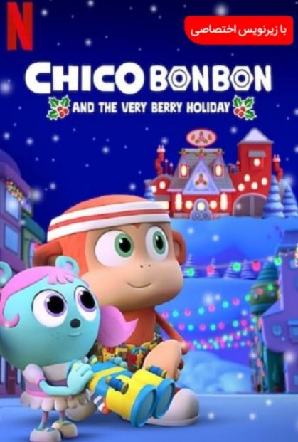 دانلود انیمیشن Chico Bon Bon and the Very Berry Holiday 2020