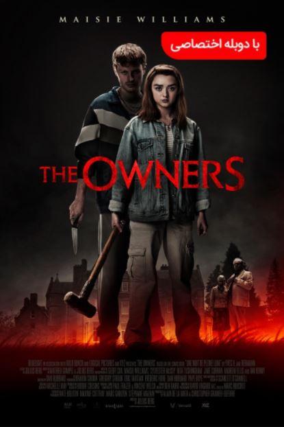 دانلود فیلم مالکان (صاحبان) The Owners 2020