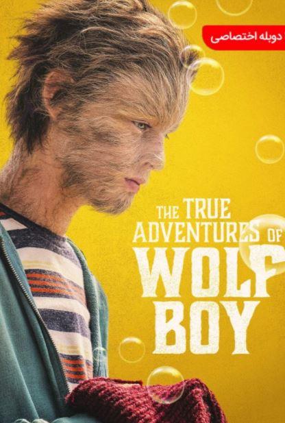 دانلود فیلم ماجراهای واقعی پسر گرگی