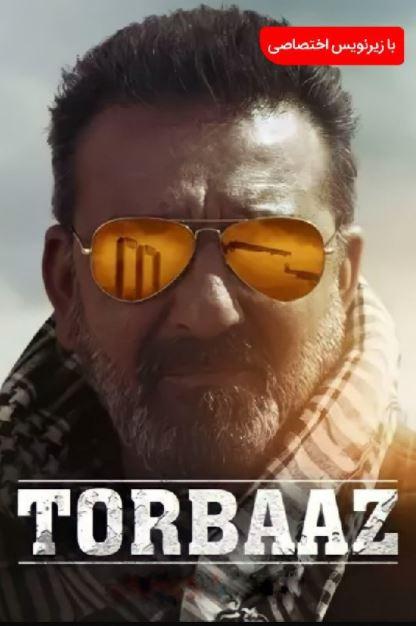 دانلود فیلم ترباز Torbaaz 2020