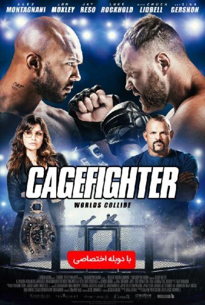 دانلود فیلم جنگجو در قفس Cagefighter 2020