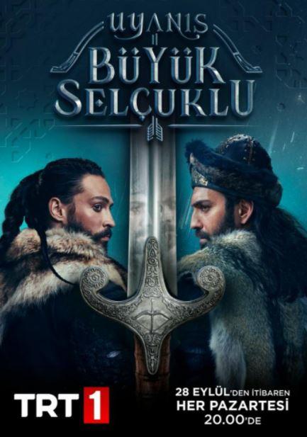 دانلود سریال امپراتوری بزرگ سلجوقی Buyuk Selcuklu 2020 (دوبله فارسی)