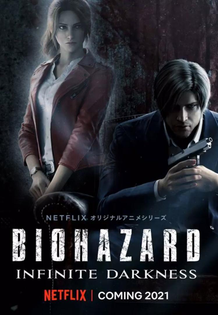 تریلر انیمیشن Resident Evil: Infinite Darkness