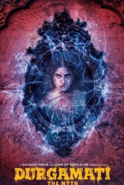 دانلود فیلم هندی افسانه دورگاماتی دوبله فارسی Durgamati: The Myth 2020