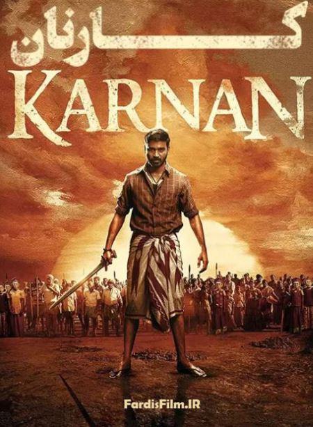 دانلود فیلم هندی کارنان Karnan 2021