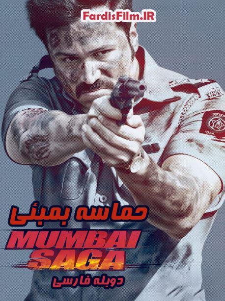 دانلود فیلم حماسه بمبئی Mumbai Saga 2021