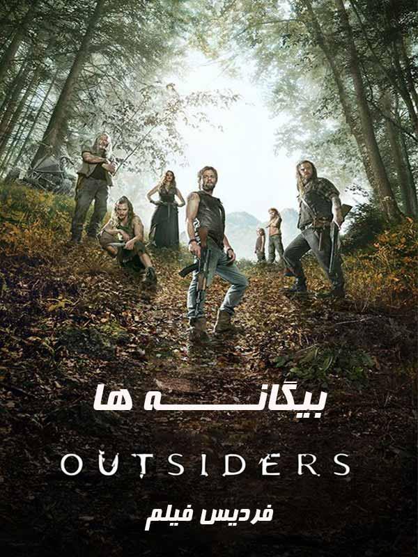دانلود سریال بیگانه ها Outsiders زیرنویس چسبیده