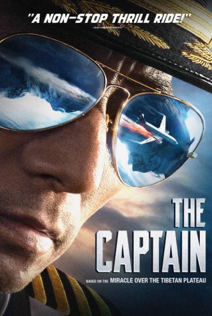 دانلود فیلم کاپیتان The Captain 2019