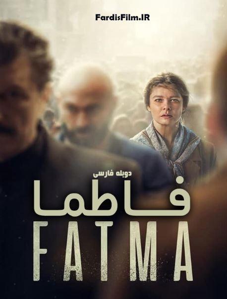 دانلود سریال فاطما Fatma 2021