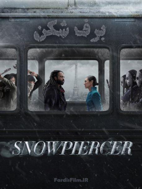 دانلود سریال برف شکن Snowpiercer