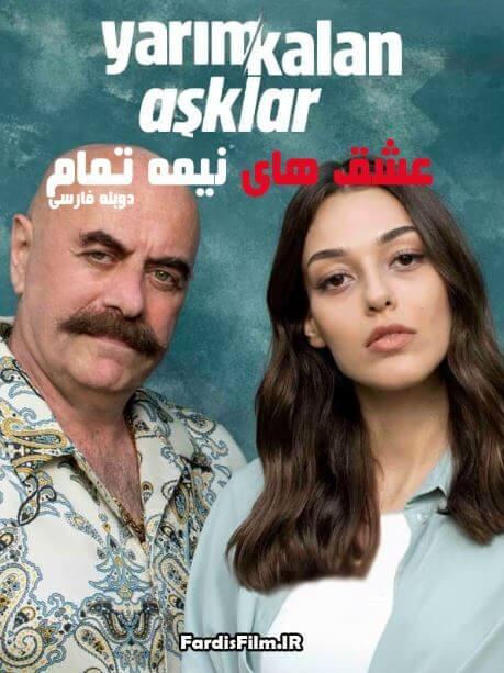 دانلود سریال عشق های نیمه تمام Yarim Kalan Asklar