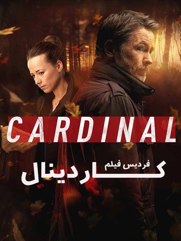 دانلود سریال کاردینال Cardinal
