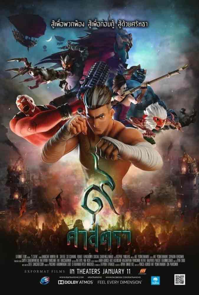 دانلود انیمیشن افسانه مویتای: 9 ساترا The Legend of Muay Thai: 9 Satra 2018